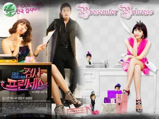 Foto Pemain Pemeran Film Prosecutor Princess Drama Korea Indosiar Terbaru