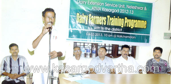 Milk, Farmer, Training, Class, Karithalam, Kasaragod, Kerala, Malayalam news, Kasargod Vartha, Kerala News, International News, National News, Gulf News, Health News, Educational News, Business News, Stock news, Gold News