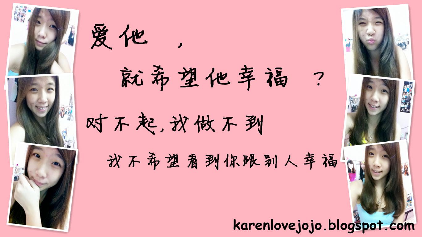 The Person Who I Love ____ Joren ♥