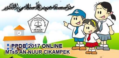 MTsS An-Nuur Siap PPDB 2017 Online Mandiri