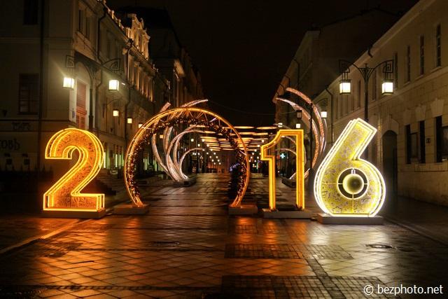 москва перед новым годом фото