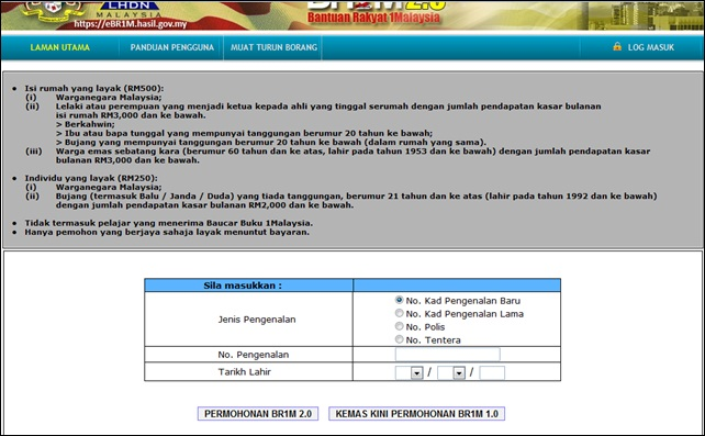 Daftar Online Borang Bantuan Rakyat 1Malaysia BR1M 2