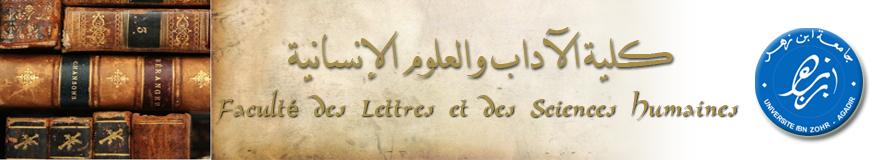 inscription licences professionnelles de la facult u00e9 des lettres et sciences humaines d u0026 39 agadir