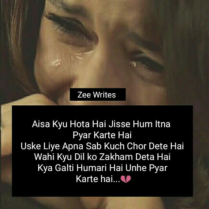 Heart Touching Sad Love Quotes for Her | Broken Heart Quotes | Zee ...