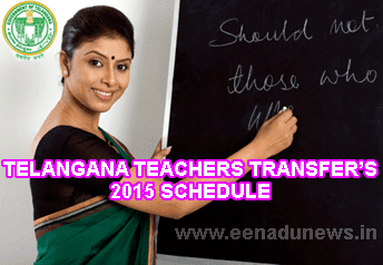 Telangana Teachers Transfers Schedule 2015, Sakshi TS Teachers & H.Ms Transfers 2015 Schedule in pdf, TS Teachers Transfers 2015 Eligible Candidates List by Names District wise, Telangana Teachers H.Ms Transfers Counselling Schedule 2015 Guidelines, Govt of Telangana State Teachers Transfers 2015 Counselling Dates