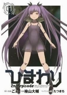Himawari 2nd Episode