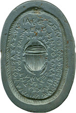 Egyptian - Gnostic Gem with Scarab - Walters Museum