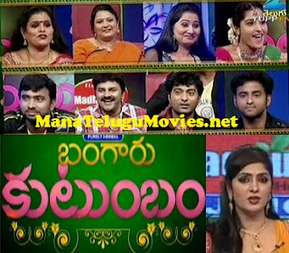 Bangaru Kutumbam Show – E 16 with Male vs Female TV Stars