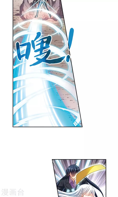 Tô Tịch Kỳ Quái Chap 97.1 Upload bởi Truyentranhmoi.net