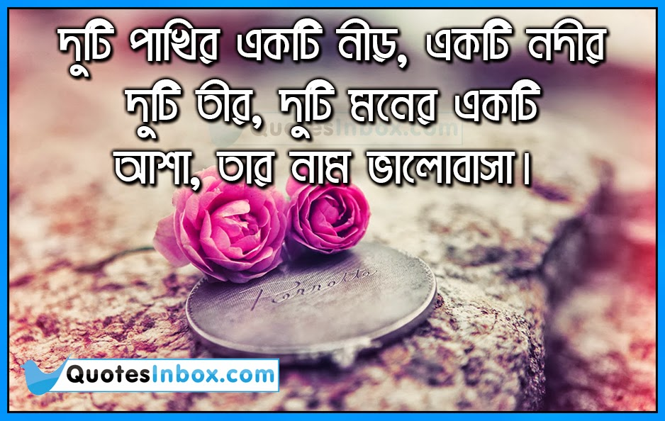 pin images bengali funny jokes poems quotes quotepaty com
