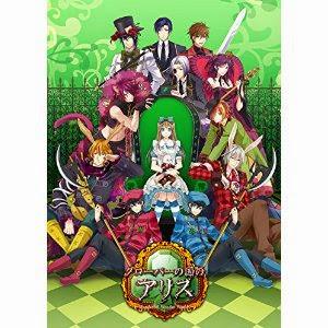 [PSP] Clover no Kuni no Alice: Wonderful Wonder World (New Version) [新装版・クローバーの国のアリス ~Wonderful Wonder World~ ] (JPN) ISO Download