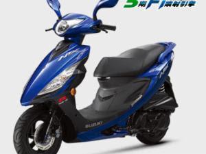 Motor Terbaru Suzuki Nex 2012