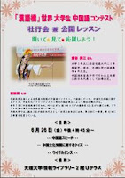 http://www.toho-shoten.co.jp/img/toho/saiji2015/034.pdf