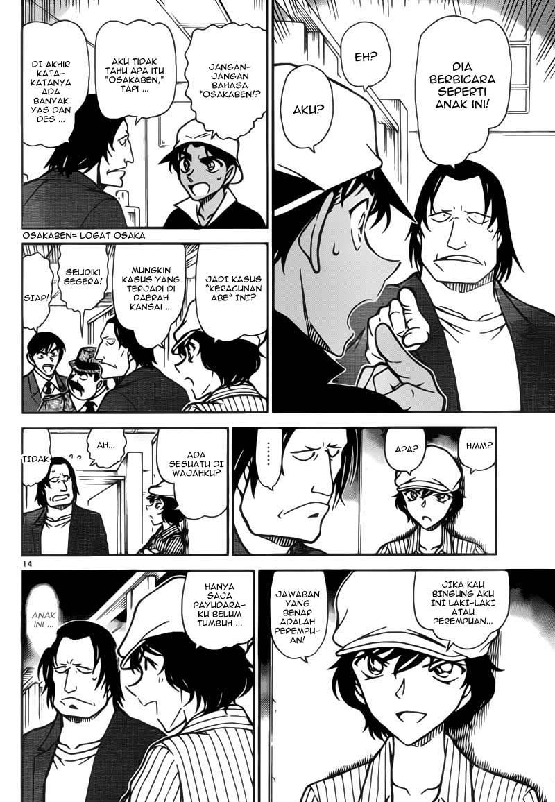 Detective Conan Page 14