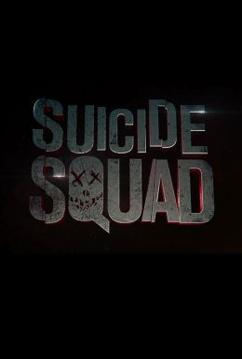 Escuadron Suicida