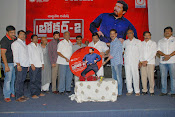 Broker 2 Audio release function photos-thumbnail-5