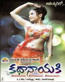 Telugu dj - Free MP3 Download
