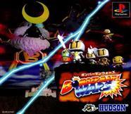 Bomberman Wars   PSP
