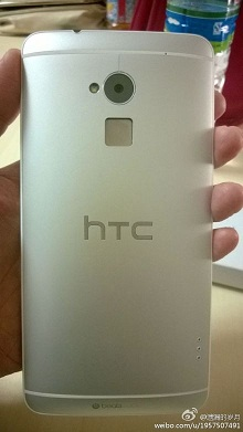 phones,phone,mobile,HTC,HTC One Max
