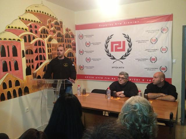 Πολιτική ομιλία των: Ε. Ζαρούλια, Α. Γεννατά, Χ. Παππά και Ν.Γ.Μιχαλολιάκου στα γραφεία της Τ.Ο. Άνω Λιοσίων