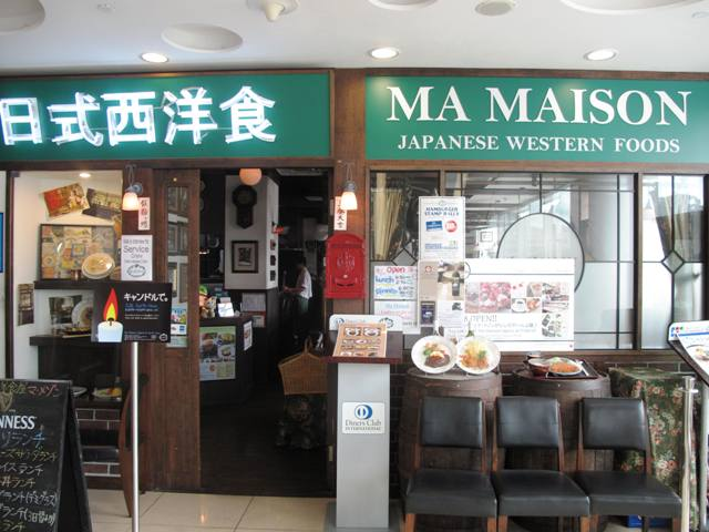 Cute lunch ma maison the central singapore for Aloha ma maison singapore
