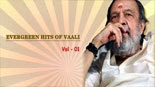 Evergreen hits of Vaali (Vol 1) – Music Box