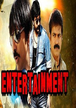 Entertainment 2015 Full Hindi Dubbed Movie DVDRip 850mb Download