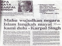 Mr Karpal Sudah Senyum Sekarang...