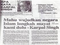 Tolak DAP