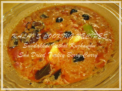 Hot and Sour Sun Dried Turkey Berry Curry / Sundakkai Vathal Kuzhambu