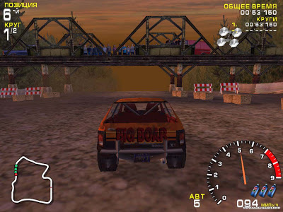 Download Redneck Rampage 0.7 for free