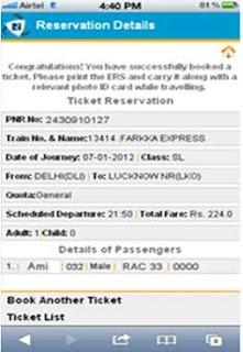 irctc mobile reservation details