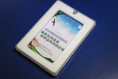 USB名片碟(霧面透明磁鐵扣盒)