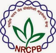 National Research Centre on Pomegranate Recruitment 2014 Research Associate, SRF, Technical Assts, Supervisors, Skilled Worker – 12 Posts