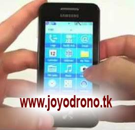 Solusi Mic Samsung C6712 Star II DUOS
