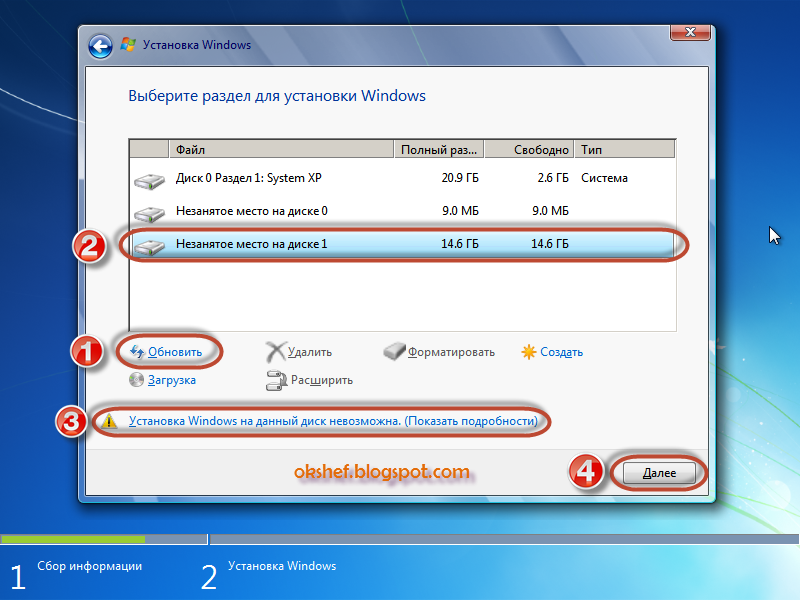 Ustan-windows-setup-windowsjpg