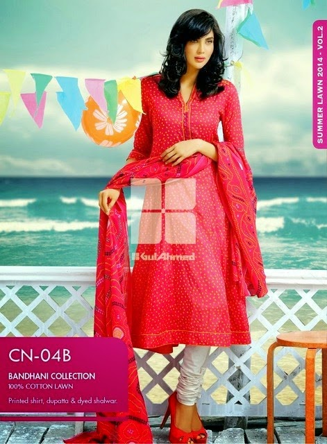 Modern Chunri Fashion Designs