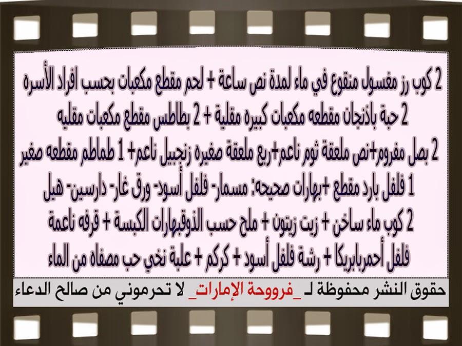 http://1.bp.blogspot.com/-g0yr8O61BP0/VEY6k6Ag_ZI/AAAAAAAAA8U/kONZp5H285o/s1600/3.jpg