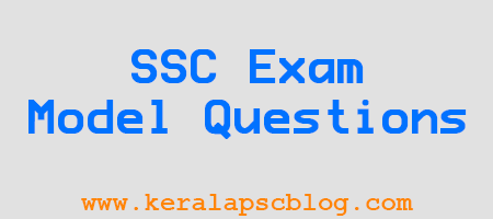 SSC Exam Model Questions and Answers