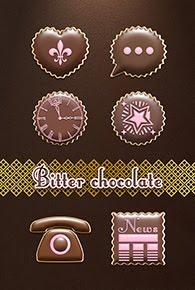 「ビターチョコレート」