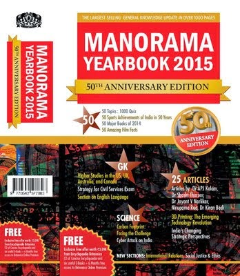 Pre Order Manorma YearBook