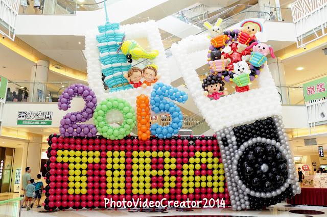 2015 TIBA 台灣國際氣球藝術大會