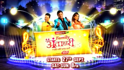 Watch Family Antakshari 29th March 2015 Episode Online