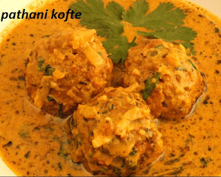 पठानी कोफ्ते विधि , Pathani Kofte Recipe in Hindi