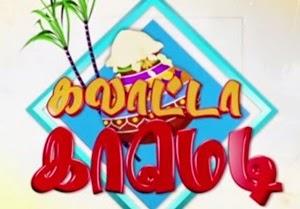 Galatta Comedy – Puthuyugam Tv Special