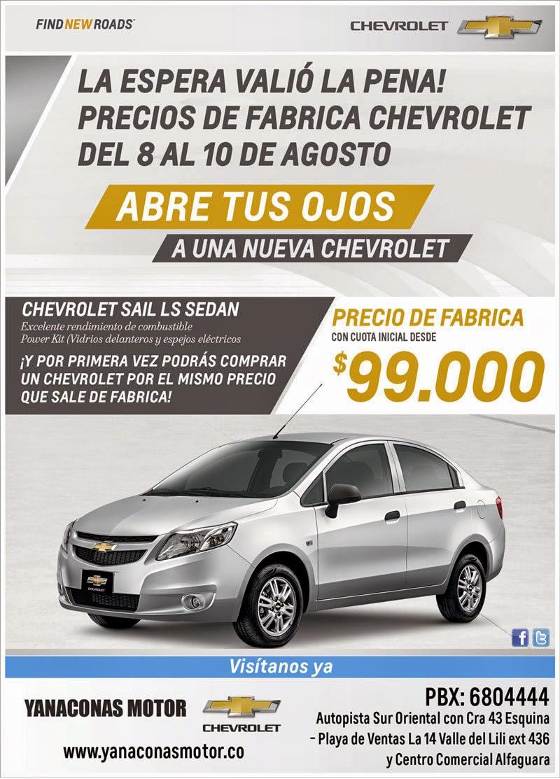 Carros nuevos chevrolet cali chevrolet yanaconas motor for Precios de futones nuevos