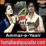 http://audionohay.blogspot.com/2014/10/ammar-e-yasir-nohay-2015.html