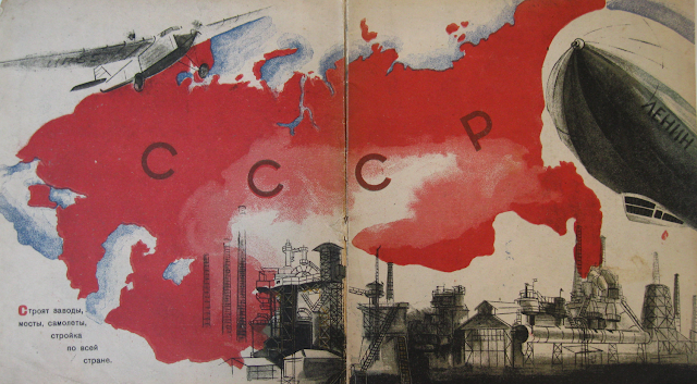 Rare Books Published in early Soviet Russia Russian avant-garde
