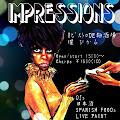 7/23(SUN)  IMPRESSIONS