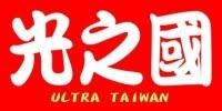 Ultra Taiwan 光之國 (2000~2018)